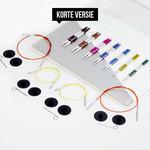 SmartStix Korte Verwisselbare Rondbreinaaldenset Deluxe KnitPro